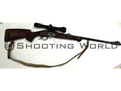 vadászpuska, puska, vadász, golyós, fegyver, lőfegyver, használt fegyver